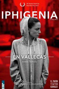 IPHIGENIA EN VALLECAS, con María Hervás.